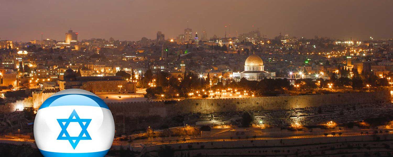 The Hebrew Speaking World